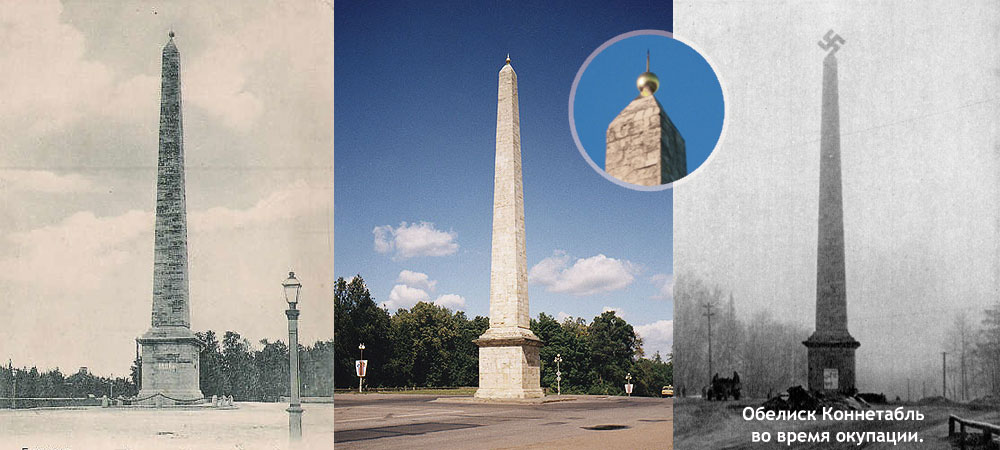 konnetabl-obelisk-gatchina-2