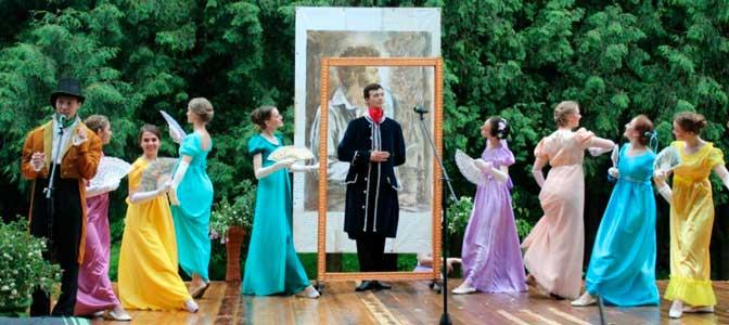 пушкинский праздник