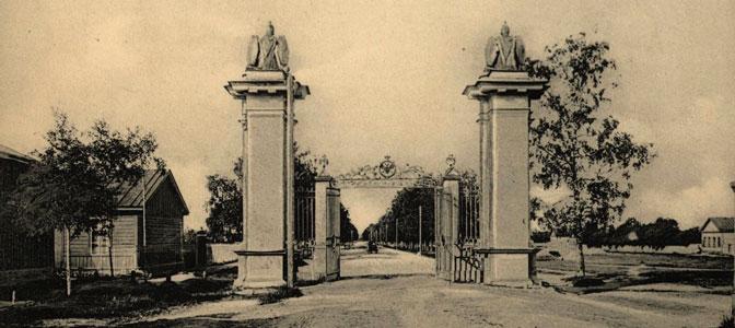 Ингебургские ворота
