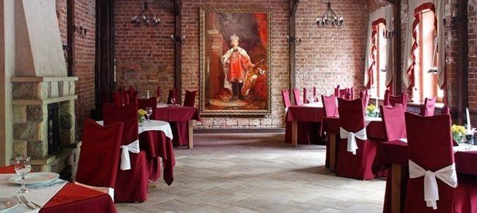 Ресторан «Павел I»