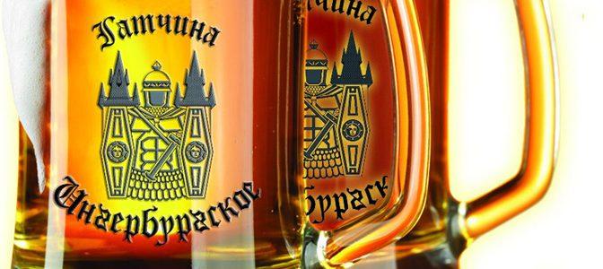 Ресторан-пивоварня «Пражский дворик»