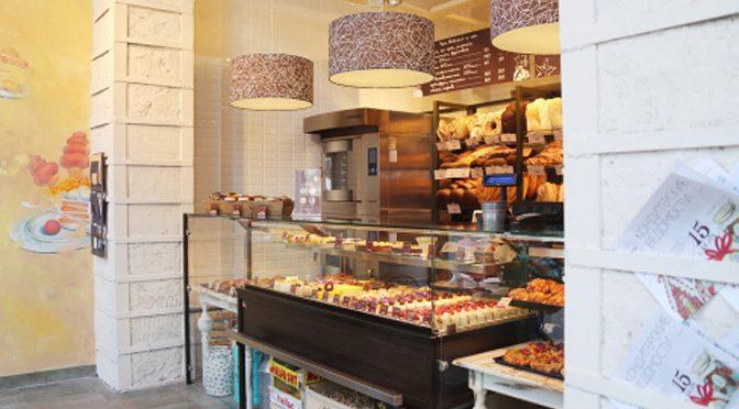 Пекарня-кондитерская «БУШЕ»